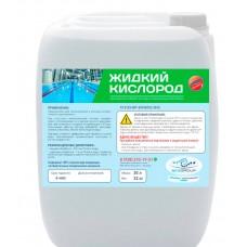 Жидкий кислород, 30л (32 кг)